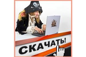 О фотокнигах на пиратских сайтах