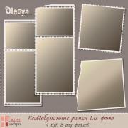 Псевдобумажные рамки для фото