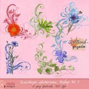 Кластеры цветочные. Набор № 1