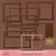 Кожаные рамки квадратные