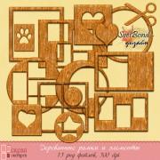 Деревянные рамки и элементы