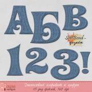 Джинсовый алфавит и цифры