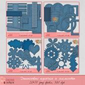 Джинсовые элементы и кусочки