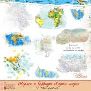 """Оверлеи и бордюры """"Карта мира"""""""