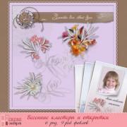 Весенние кластеры и открытки