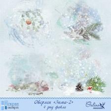 Оверлеи «Зима-2»